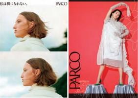 左「PARCO 2018AW」 ポスター 、右「PARCO 2019SS」 ポスター
