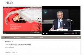 プレゼンテーション動画イメージ