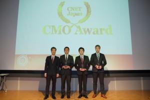 受賞者 右から、当社の林、日本航空の黒田さん、伊藤園の大楽さん。左端はCNET Japan編集長の別井貴志さん
