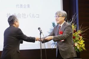 「2016年インターネットIR表彰」表彰式