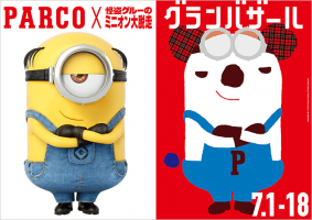 © 2017 PARCO CO.,LTD. Despicable Me 3 © 2017 Universal Studios. All Rights Reserved.
