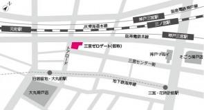 三宮ゼロゲート(仮称)所在地図