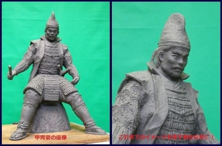 甲冑姿の今川義元公座像