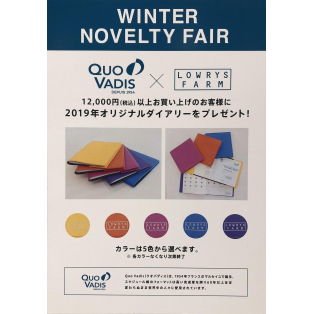 WINTER NOVELTY FAIR ♡