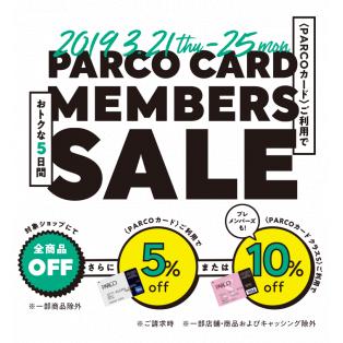 PARCOカードイベントのお知らせ♡