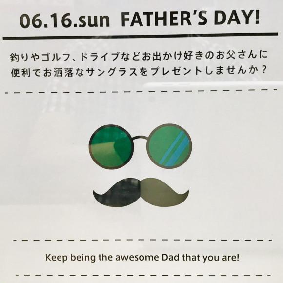 6月16日は父の日です