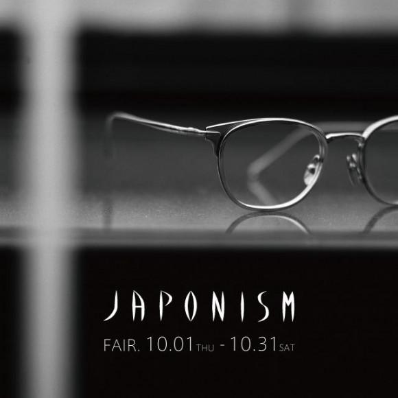 JAPONISM 【 ジャポニズム 】 フェア開催中!