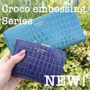 Croco embossing series♡