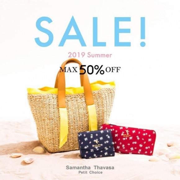 セールアイテム50%OFF!❤︎
