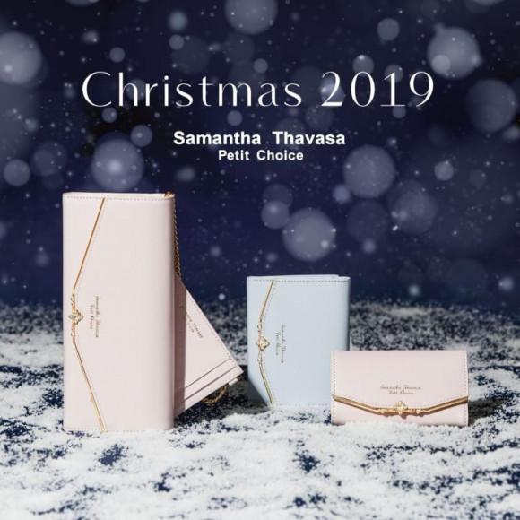 クリスマス限定発売開始です❤︎