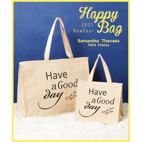 Happy Bag 2021 ご予約受付中⭐︎