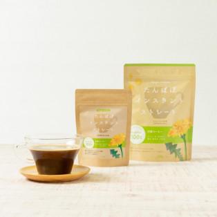 ノンカフェインで身体に優しい『たんぽぽコーヒー』