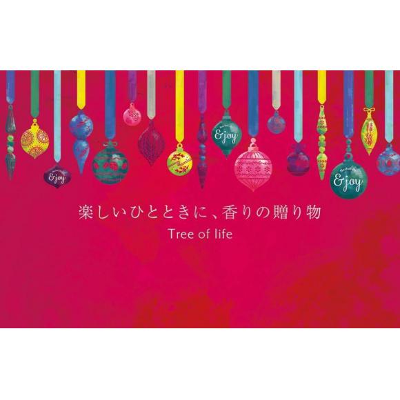 本日より発売☆クリスマス限定商品