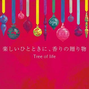 11月1日(木)発売☆クリスマスシリーズ