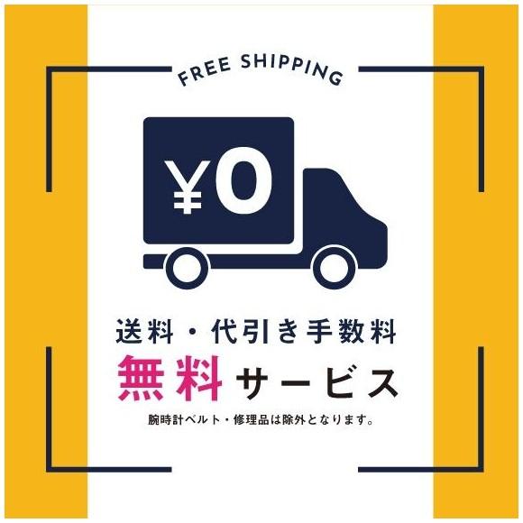 【期間延長!】送料・代引き手数料無料キャンペーン!