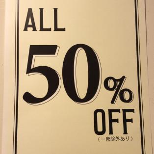 フライングセール!全品50%OFF!