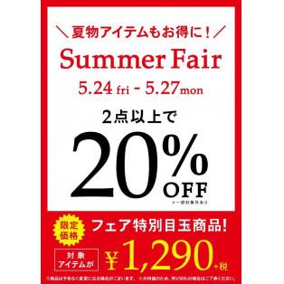 Summer Fair開催!