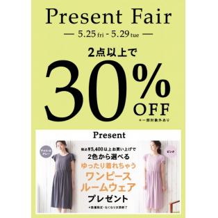 ☆Present Fair☆