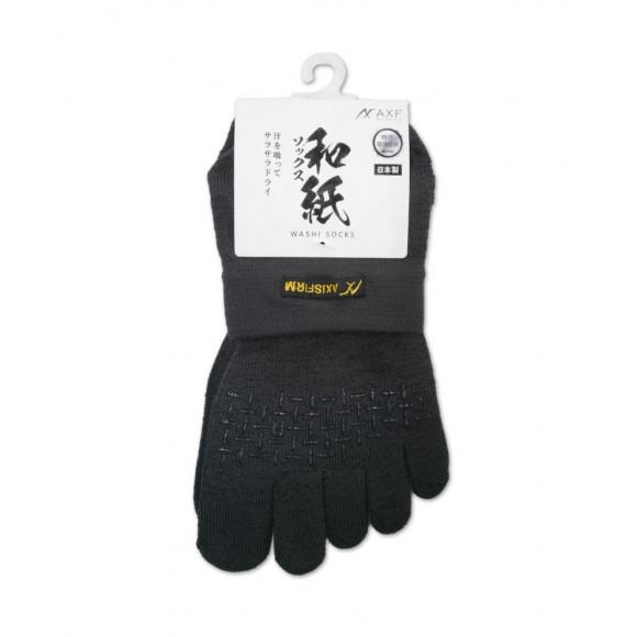 【これは魔法!?】体幹の安定、バランス感覚の向上、リカバリー向上の5本指ソックス発売開始!