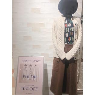 ニットフェア★10%OFF
