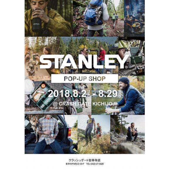 【STANLEY】 POP UP イベント開催中です!!