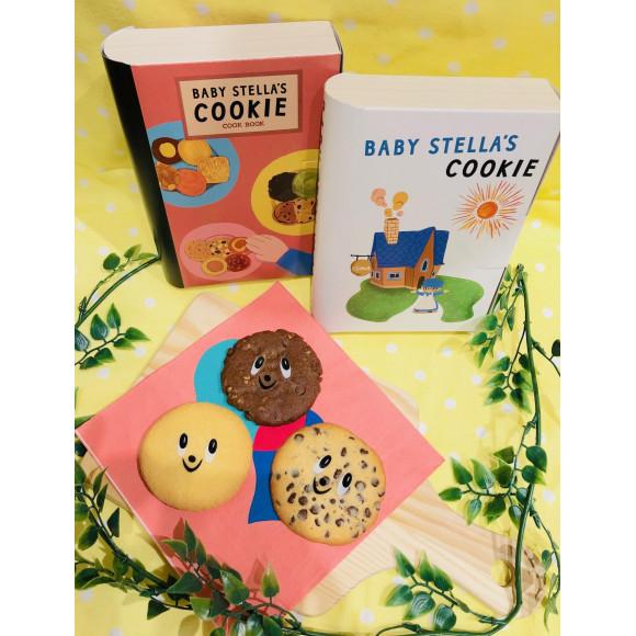 新しいクッキーギフト!ベイビーステラストーリー!