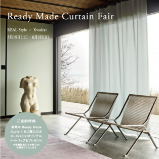 Ready Made Curtain Fair