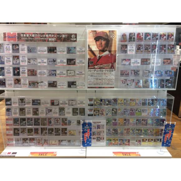 【日米野球カードのご紹介】スポーツカード&カードゲームショップミント