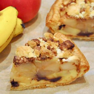 《チョコバナナアップルパイ》のご案内