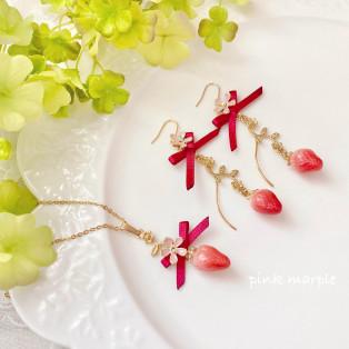 爽やかで可愛い苺アクセサリーのピンクマープルさんです!
