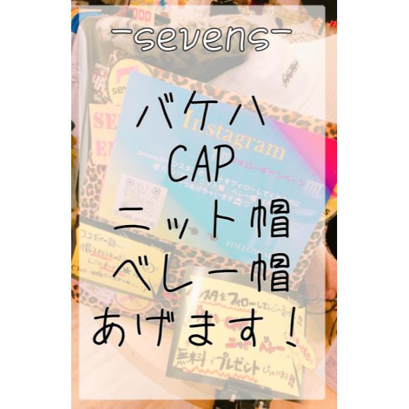 ☆★帽子プレゼント企画&古着スペシャルSALE★☆