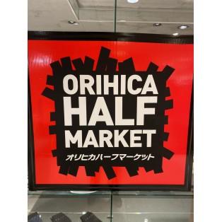 ORIHICA HALF MARKET 吉祥寺PARCO店5F オープン☆