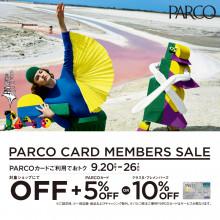 PARCO CARD MEMBERS SALE
