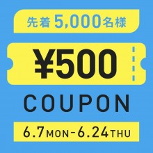 【POCKET PARCO】500円クーポンプレゼント