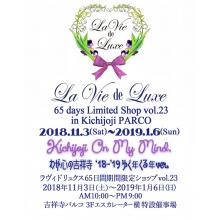 【期間限定SHOP】ラヴィ ド リュクス