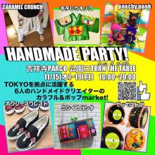 【期間限定SHOP】HANDMADE PARTY