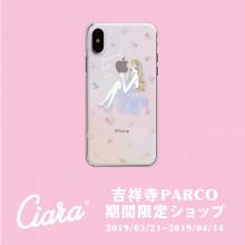 期間限定SHOP「Ciara」(シアラ)