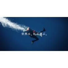 井樫彩監督『SHINING RED FISH』『溶ける』上映/トークイベント
