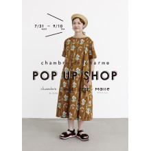 【期間限定SHOP】シャンブル ドゥ シャーム POP UP STORE
