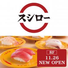 【11/26 NEW OPEN!】スシロー