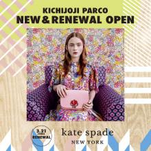 NEW&RENEWAL SHOP続々オープン!