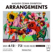 SkiiMa 小澤雅志 個展『ARRANGEMENTS』開催!