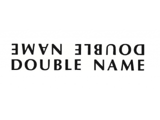 ダブルネーム