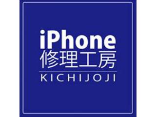 iPhone修理工房