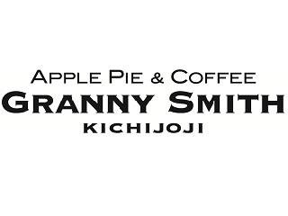 グラニースミス アップルパイ&コーヒー