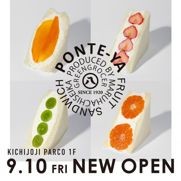 【9/10 NEW OPEN!】㊇先手家・UNITED NATURE