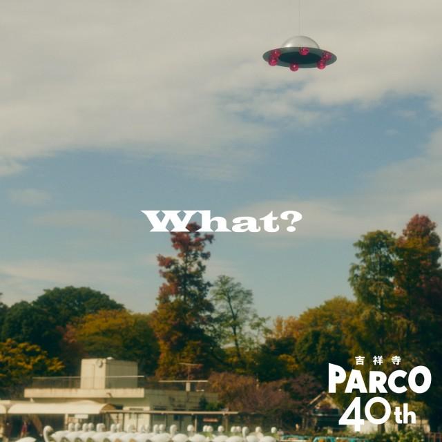 吉祥寺PARCO40th