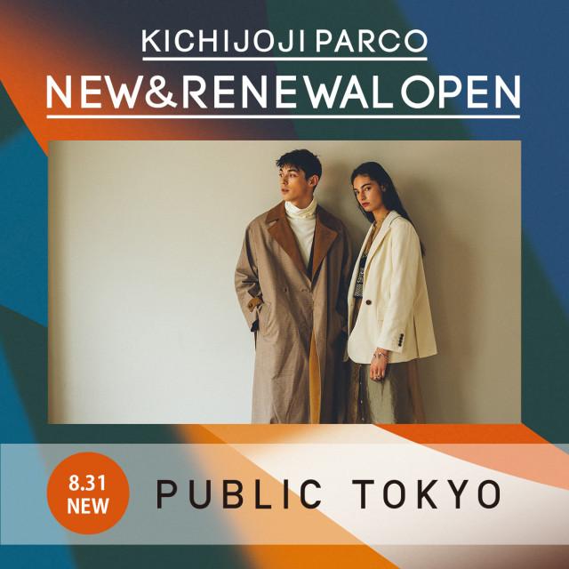 吉祥寺パルコ NEW&RENEWAL OPEN
