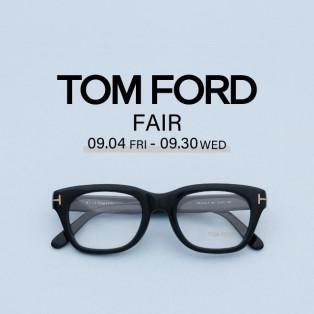 TOM FORDフェア絶賛開催中