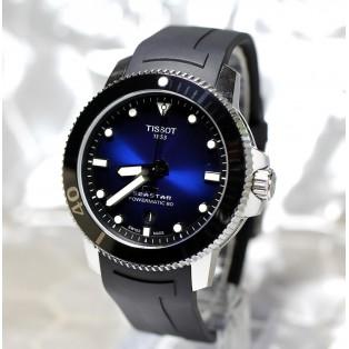 TISSOTの時計がなんと40%offに!!1点限りです。